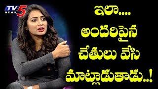 ఆయనకి నేను హాగ్ ఇచ్చి చెప్పలేదంట : భాను | Bhanu About Bigg Boss 2 Contestant Kaushal Behavior | TV5