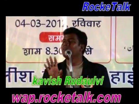 Maine Usse Kaha Jo Kar Pyaar Wo Boli Nahi Nahi Abhi Nahi By Kavish Rudoulvi video