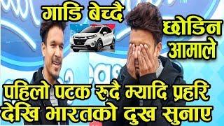 गरिबि देखाएर Idol जित्यो भन्ने लाई रवि ओडको कडा जवाफ    Nepal Idol Ravi Oad Interview