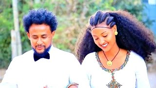 Mulubrhan Fisseha - Mekelle Shikor | መቐለ ሽኮር - New Ethiopian Music 2017 (Official Video)