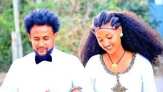 Mulubrhan Fisseha - Mekelle Shikor |  New Ethiopian Music Video 2017