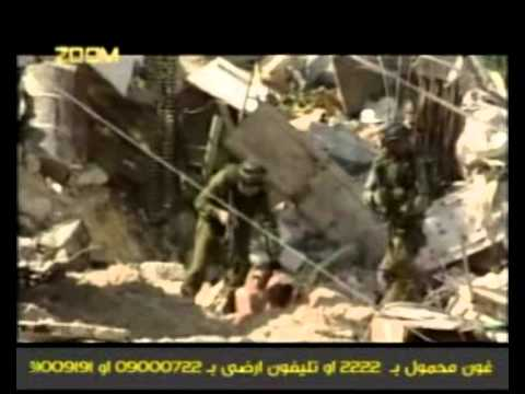 Lagu Arab Seruan Perdamaian Untuk Israel لعربية أغنية السلام للاستئناف إسرائيل video