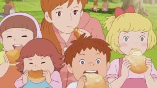 Spot Japonés Croissant Gigante