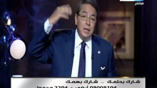 #اخر_النهار | تعليق محمود سعد على اغنية فيروز مصر عادت شمسك الذهب وفكرة القومية العربية