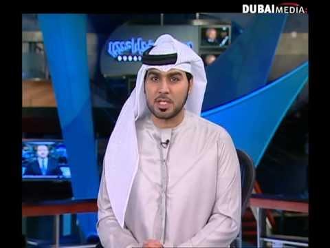Dubai TV News Report in Arabic Jan 18 2012- الاخبار في تلفزيون دبي