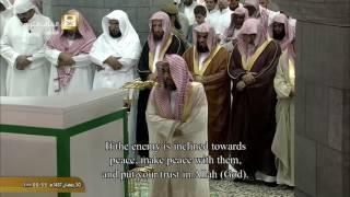 Makkah #Tahajjud #Ramadan 1437 (2016) night 30 صلاة التهجد من مكة المكرمة الليلة