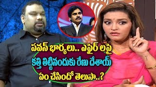 Renu Desai React On Kathi Mahesh Comments | Renu Desai Latest News | Top Telugu Media