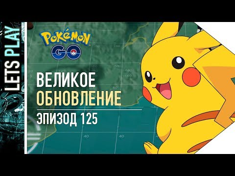 Pokemon GO скачать игру на Android — Pokemon GOGO