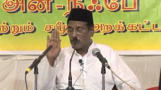 Dr.Abdulla Periyar dasan speech part 1