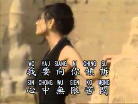NAN WANG CHU LIEN TE CHING JEN