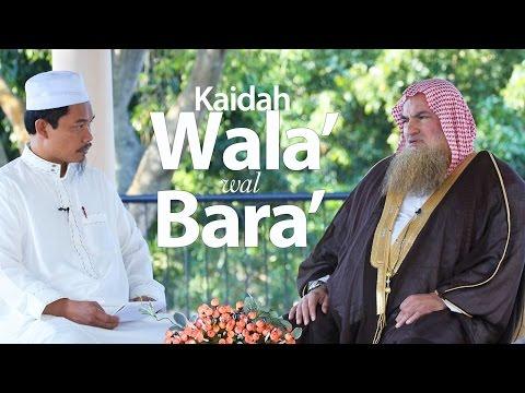 Ceramah Singkat: Kaidah Cinta dan Benci dalam Islam - Syaikh Dr. Muhammad bin Musa Alu Nasr