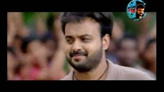 Dr.Love - Dr.Love malayalam movie trailer first on net - CFN