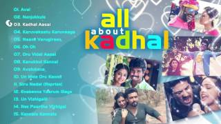 All About Kadhal - Music Box | Tamil Love Songs