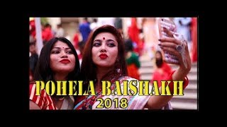 Download Lagu VLOG 3 | My Pohela Baishakh In NSU | Nazmee Jannat | New Video 2018 Gratis STAFABAND