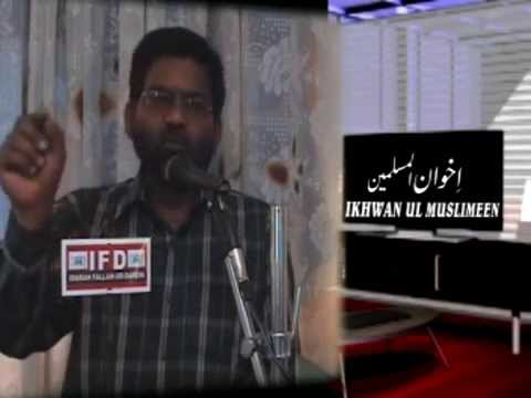 IKHWANUL MUSLIMEEN by Dr Ubaidullah Fahad( Associate Professor AMU) FALAHUDARIEN BLA