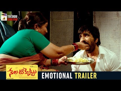 Nela Ticket Movie EMOTIONAL TRAILER | Ravi Teja | Malvika Sharma | Kalyan Krishna | Telugu Cinema
