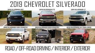 2019 Chevrolet Silverado Lineup: High Country | 2LT Trail Boss | RST | LTZ | LT