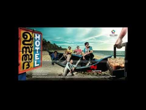 Usthad Hotel Bgm   Song   Subhahanallah   Ni Sa Ga Ri Sa   Full Hd video