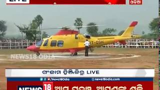 Ganjam: Naveen Patnaik reached in Hinjili to inaugurates differents projects | News18 Odia
