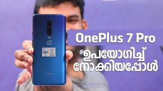 OnePlus 7 Pro Malayalam Detailed review