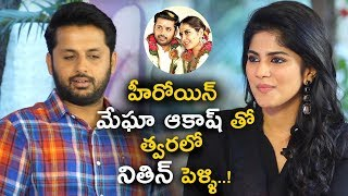 Nithin in Love with Megha Akash | Nithin to Marry Heroine Megha Akash  #Nithin #MeghaAkash