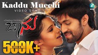 Kaddu Mucchi Full Kannada Song HD | Jaanu Movie | Yash, Deepa Sannidhi