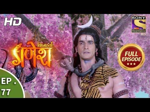 Vighnaharta Ganesh - Ep 77 - Full Episode - 8th December, 2017 thumbnail