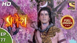 Vighnaharta Ganesh - Ep 77 - Full Episode - 8th December, 2017