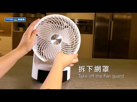 360° Air Circulator Fan EFS-3608 Cleaning Tips