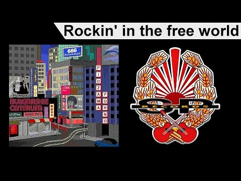 PidŻama Porno - Rockin' In The Free World [official Audio] video