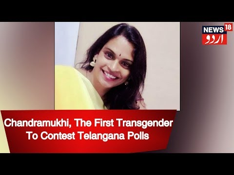 Meet Chandramukhi, The First Transgender To Contest Telangana Polls