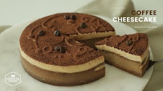 커피 치즈케이크 만들기 : Coffee Cheesecake Recipe : コーヒーチーズケーキ | Cooking tree