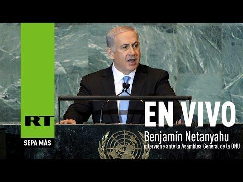 El discurso de Benjamin Netanyahu en la 70ª Asamblea General de la ONU 2015