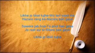 download lagu Likhe Jo Khat Tujhe - Kanyadaan - Full Karaoke gratis