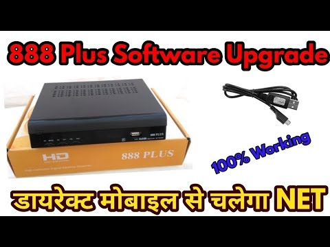 Best software upgrade For globalsat 888 plus|Pagaria 5050/6060 | PHM1