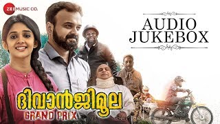 Diwanjimoola Grand Prix Full Movie Audio Jukebox | Kunchacko Boban & Nyla Usha | Gopi Sundar
