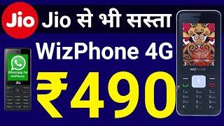 Jio4G Phone से भी सस्ता Google Wiz Phone WP006 4G Phone केवल 490 में ।Wiz Phone WP006 Specifications