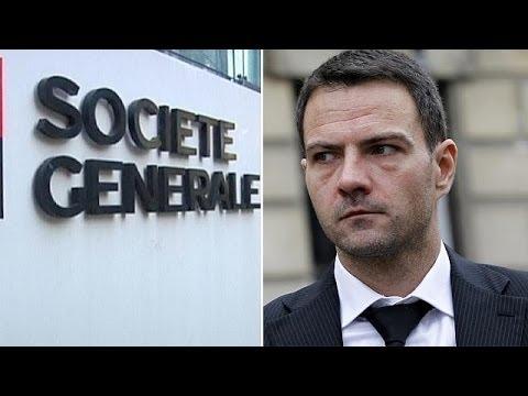 تایید حکم محکومیت به حبس کارگزار بانک سوسیته ژنرال