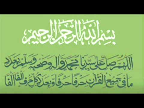 Surah Baqarah With Urdu Translation Part8 (last-part) video