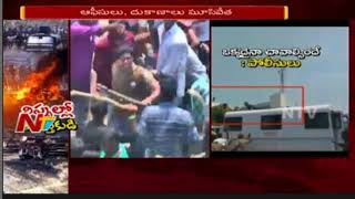 High Tension In Thoothukudi Tamil Nadu   People Continues To Protest Demanding Closure Of Sterlite