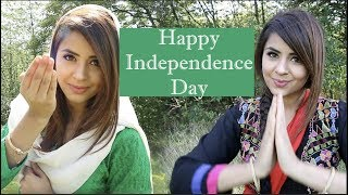 Happy Independence Day| Browngirlproblems1