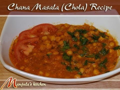 Chola (Chana Masala) by Manjula, Indian Vegetarian Curry