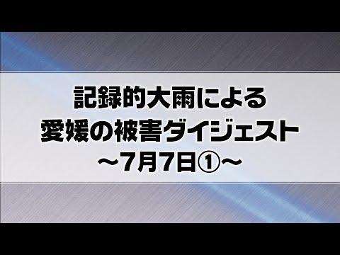 異常気象が常態化する日本