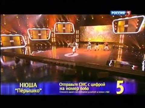 ФИНАЛ ХИТ РОССИЯ 1 11,10,13 - Cмотреть видео онлайн с youtube, скачать бесп