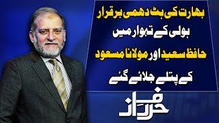 Harf e Raaz With Orya Maqbool Jan | Full Program | 21 March 2019 | Neo News