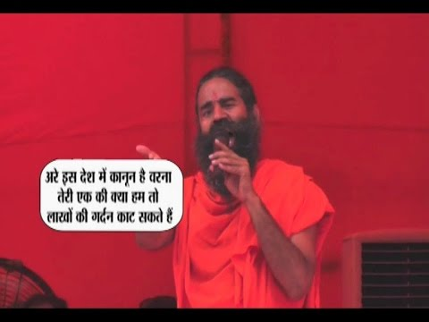 I respect law, otherwise I would have beheaded many, Baba Ramdev attacks Owaisi