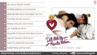 Dil Hai Ke Manta Nahin Full Songs | Aamir Khan, Pooja Bhatt | Jukebox