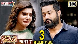 Janatha Garage Full Movie | Part 7 | Jr NTR | Mohanalal | Samantha | Nithya Menen | Kajal Aggarwal
