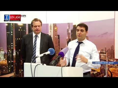 «HSBC Банк Армения» наградил лучших клиентов финансирования торговли