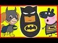 Свинка Пеппа - Бэтмен - Щенячий патруль - Черепашки Ниндзя - Энгри Бёрдс. Киндер сюрприз